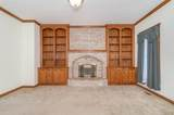 2217 Water Tower Road - Photo 7