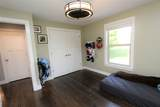 8518 State Road 39 - Photo 15
