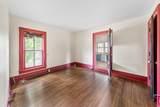 407 W Lamonte Terrace - Photo 14