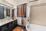 407 W Lamonte Terrace - Photo 15