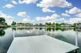 295 Ln 270 Hamilton Lake - Photo 35
