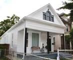 603 Adams Avenue - Photo 1