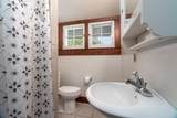 1330 Central Street - Photo 19