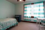 1330 Central Street - Photo 21