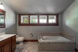 1330 Central Street - Photo 24