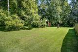 5266 Bell Road - Photo 14