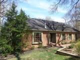 4029 Fairfax Road - Photo 5