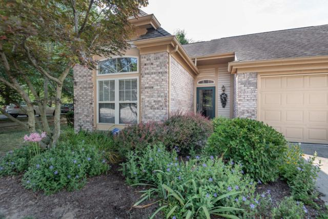514 E Hickory Stick Court, Bloomington, IN 47401 (MLS #201934877) :: Parker Team
