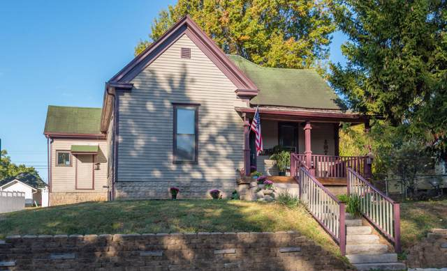 1112 S Madison Street, Bloomington, IN 47401 (MLS #201946089) :: Parker Team