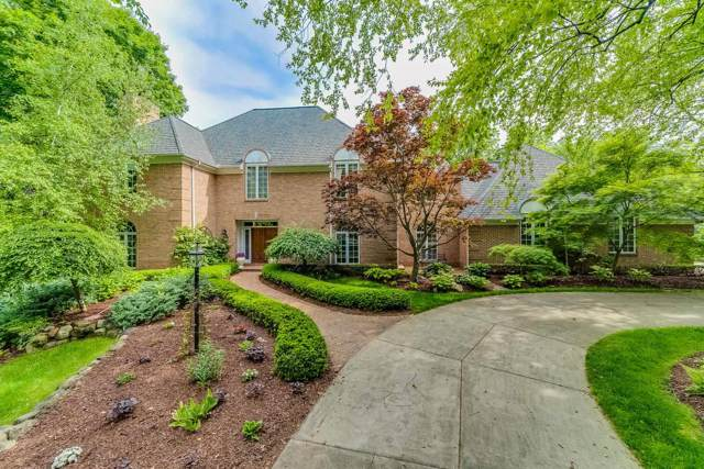 1401 Olivia Circle, South Bend, IN 46614 (MLS #201946313) :: Parker Team
