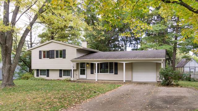 164 Ivy Hall Drive, West Lafayette, IN 47906 (MLS #201946398) :: Parker Team