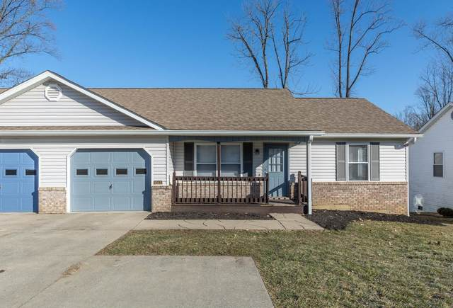 1063 N Forest View Drive, Ellettsville, IN 47429 (MLS #202006786) :: The ORR Home Selling Team