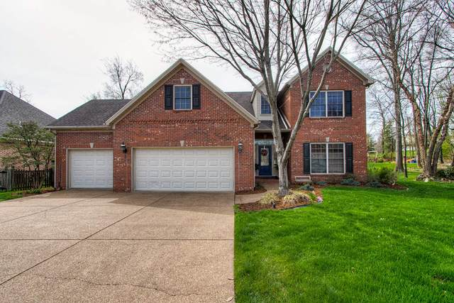 2419 Wheaton Drive, Evansville, IN 47725 (MLS #202011655) :: The ORR Home Selling Team