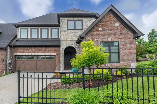 1735 S Springhouse Drive, Bloomington, IN 47401 (MLS #202011962) :: Anthony REALTORS