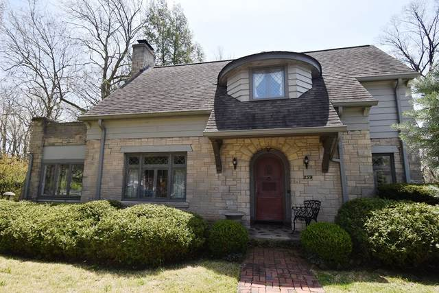 359 Harvard Terrace, Frankfort, IN 46041 (MLS #202019297) :: The Romanski Group - Keller Williams Realty