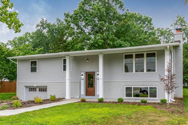 4310 E Morningside Drive, Bloomington, IN 47408 (MLS #202031499) :: RE/MAX Legacy