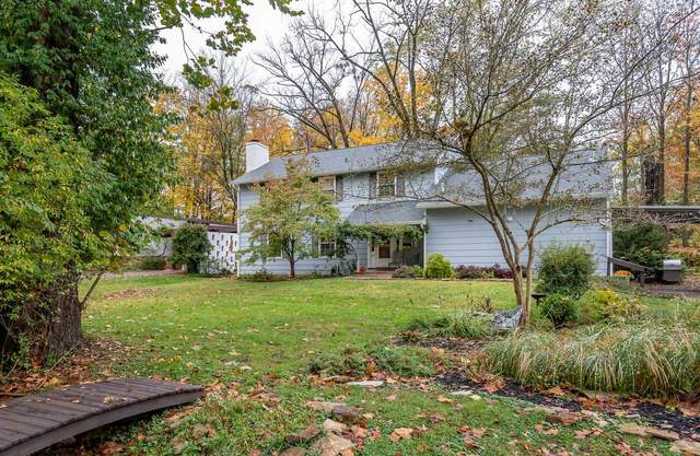 1010 S Highland Avenue, Bloomington, IN 47401 (MLS #202100863) :: Parker Team