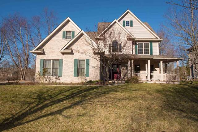 2508 Mcshay Drive, West Lafayette, IN 47906 (MLS #202102486) :: The Carole King Team