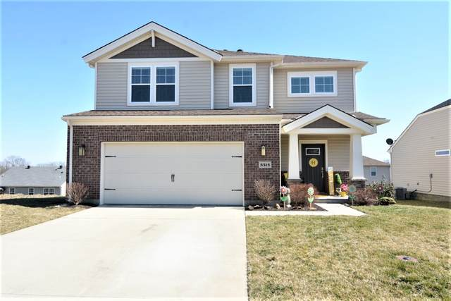 5315 Cameo Drive, Evansville, IN 47711 (MLS #202106791) :: The ORR Home Selling Team