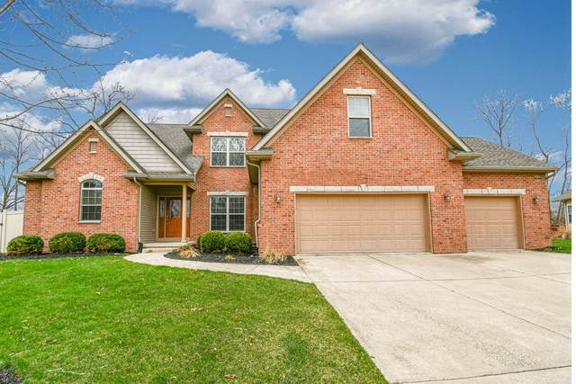 4716 Insignia Court, Lafayette, IN 47909 (MLS #202109960) :: The Carole King Team
