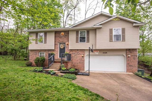 1029 E Emery Court, Bloomington, IN 47401 (MLS #202117236) :: The ORR Home Selling Team