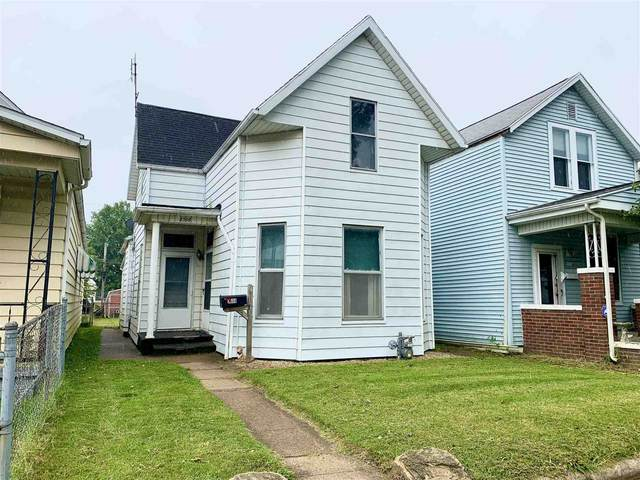 2508 W Illinois Street, Evansville, IN 47712 (MLS #202139492) :: Anthony REALTORS