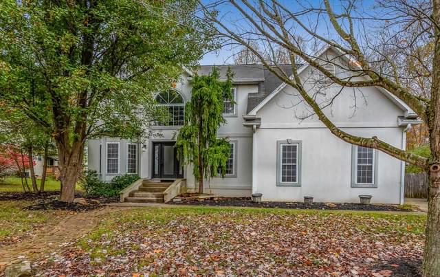 1045 E Chris Lane, Bloomington, IN 47401 (MLS #202043517) :: The ORR Home Selling Team