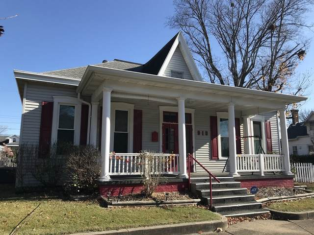 918 Broadway Street, Vincennes, IN 47591 (MLS #202038332) :: Aimee Ness Realty Group