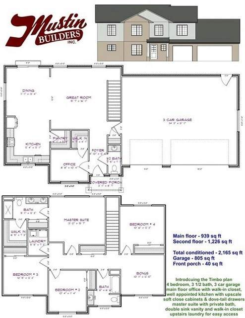 0 Clifty Drive, Anderson, IN 46012 (MLS #202104122) :: Parker Team