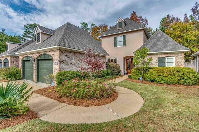 106 Alicetown Cv, Ridgeland, MS 39157 (MLS #325611) :: RE/MAX Alliance