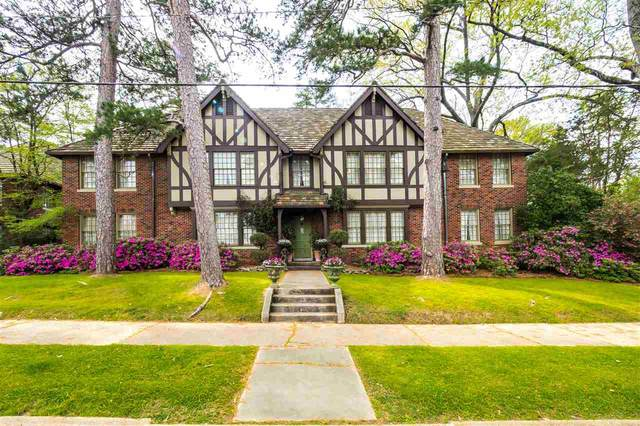 1523 Peachtree St, Jackson, MS 39202 (MLS #329000) :: List For Less MS