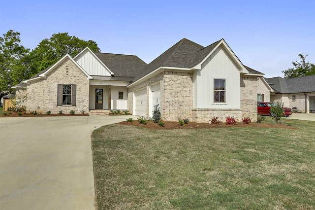 105 Coventry Ln, Canton, MS 39046 (MLS #329355) :: Mississippi United Realty