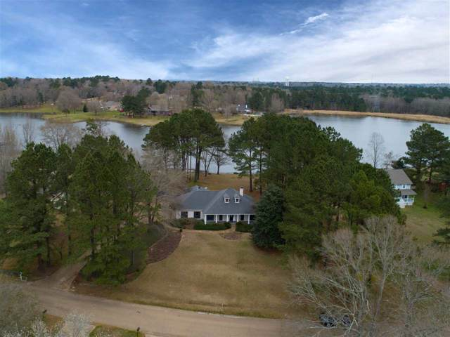 615 Merganser Trail, Clinton, MS 39056 (MLS #324534) :: RE/MAX Alliance