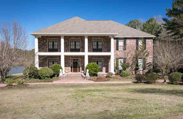121 Lake Hill Pl, Brandon, MS 39047 (MLS #327846) :: Mississippi United Realty