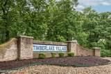 30759 Timberlake Village Circle - Photo 2