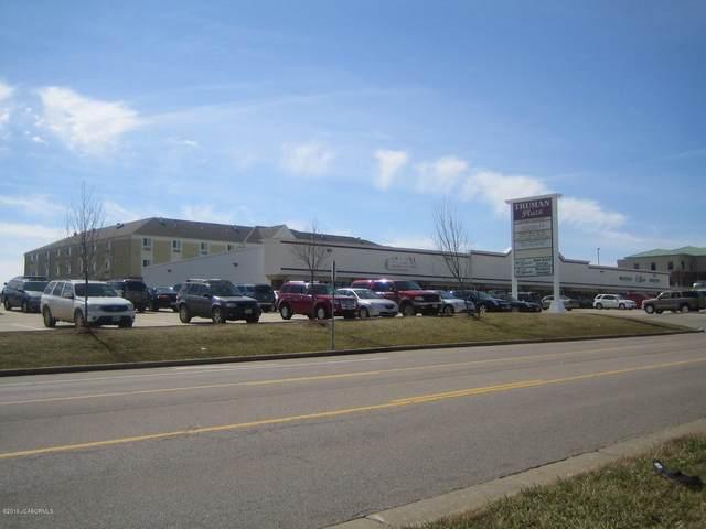 3501 W Truman Boulevard, Jefferson City, MO 65109 (MLS #10056475) :: Columbia Real Estate