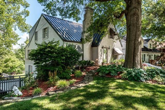 709 Ewing Drive, Jefferson City, MO  (MLS #10058692) :: Columbia Real Estate