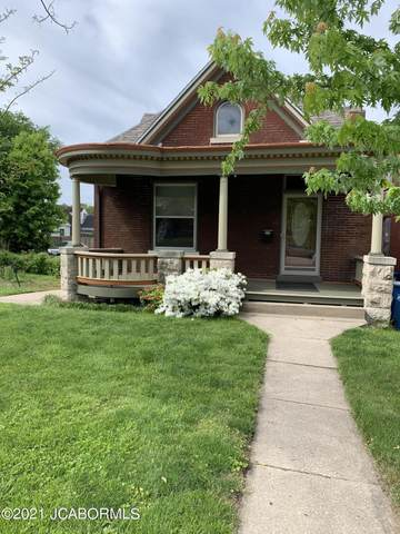 612 E Mccarty Street, Jefferson City, MO  (MLS #10060629) :: Columbia Real Estate