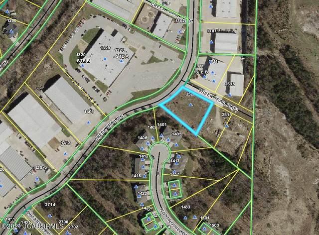 2523 Creek Trail Pl, Jefferson City, MO 65109 (MLS #10060319) :: Columbia Real Estate