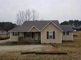 634 Garland Two Investment Properties - Photo 2