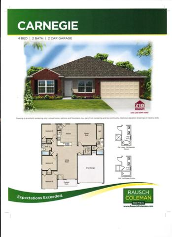 207 Harper Drive, Brookland, AR 72417 (MLS #10074080) :: REMAX Real Estate Centre