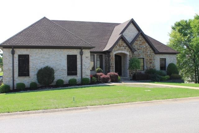 3517 Annadale Dr., Jonesboro, AR 72404 (MLS #10074728) :: REMAX Real Estate Centre