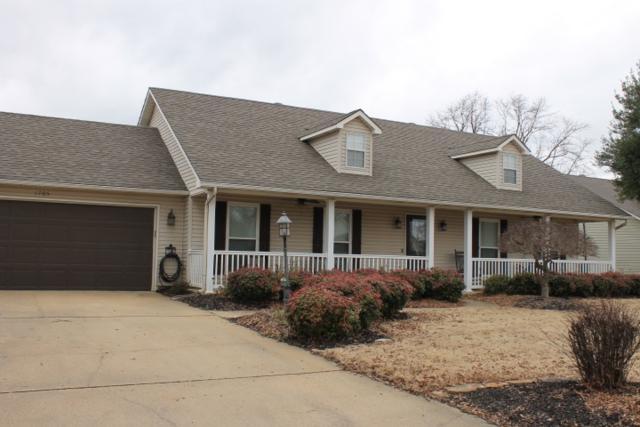 1705 Hibiscus Court, Jonesboro, AR 72401 (MLS #10079068) :: Halsey Thrasher Harpole Real Estate Group