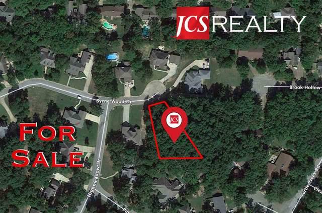 lot 18 Byrnewood, Jonesboro, AR 72404 (MLS #10082258) :: Halsey Thrasher Harpole Real Estate Group