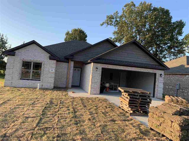 143 Brookvale, Brookland, AR 72417 (MLS #10083281) :: Halsey Thrasher Harpole Real Estate Group