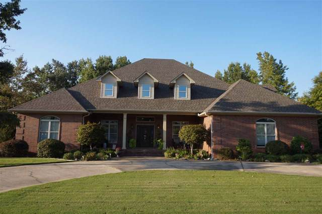 216 Dunwoody, Jonesboro, AR 72404 (MLS #10083707) :: Halsey Thrasher Harpole Real Estate Group