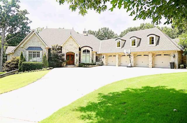 2205 Hazeltine Dr, Jonesboro, AR 72404 (MLS #10084868) :: Halsey Thrasher Harpole Real Estate Group