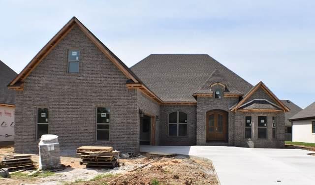 6405 Julia Ln., Jonesboro, AR 72404 (MLS #10087824) :: Halsey Thrasher Harpole Real Estate Group