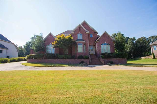 3613 Lacoste Dr., Jonesboro, AR 72404 (MLS #10088021) :: Halsey Thrasher Harpole Real Estate Group