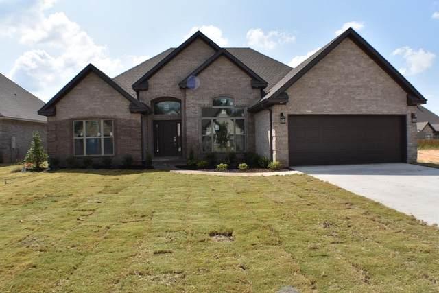 6309 Julia Ln., Jonesboro, AR 72404 (MLS #10088767) :: Halsey Thrasher Harpole Real Estate Group